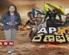 ABN Andhra Jyothy/screenshot
